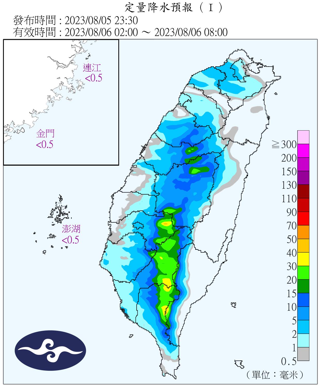 6小時定量降雨預報圖(第一報)