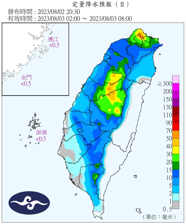 6小時定量降雨預報圖(第二報)