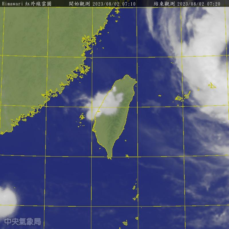 即時衛星雲圖